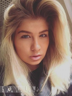 индивидуалка проститутка Сакура, 24, Челябинск
